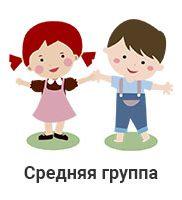 srednyaa